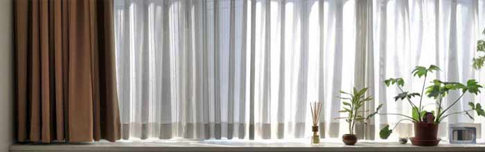 Prefect Curtain Cleaning Services In Newtown